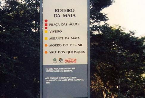 ACTA Arquitetura Corporativa - acta-arquitetura-parque-das-mangabeiras-11